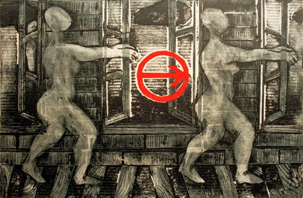雷燕,交通规则 1,版画,1998年
