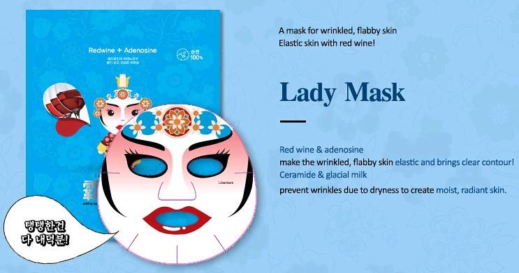 lady mask