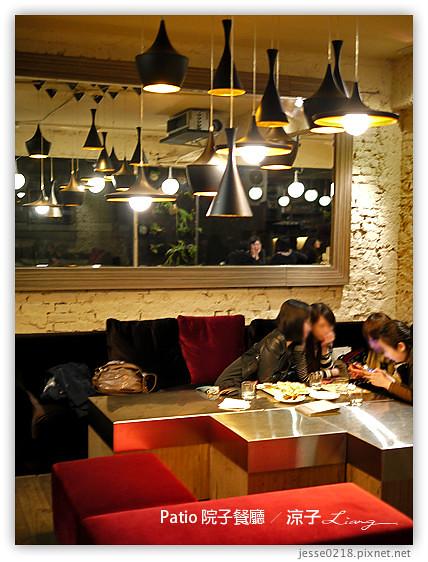 Patio 院子餐廳 8