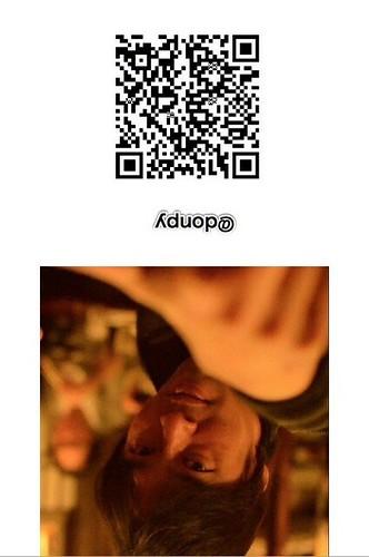 20120208011600