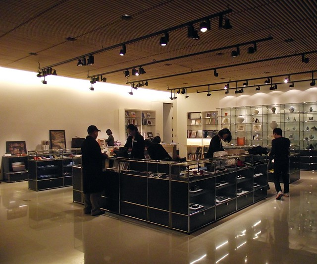 Gift Shop at the Leeum Samsung Museum of Art, Seoul