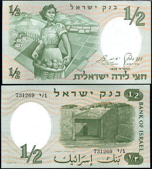 1/2 Líra Izrael 1958, Pick 29