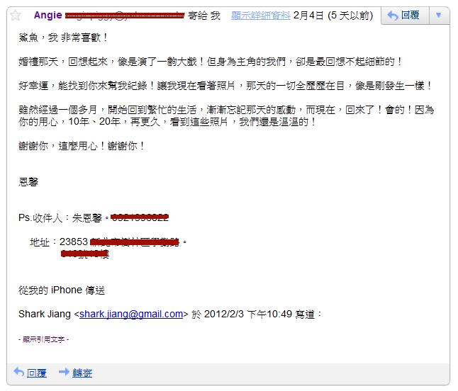 2011.12.25.恩馨