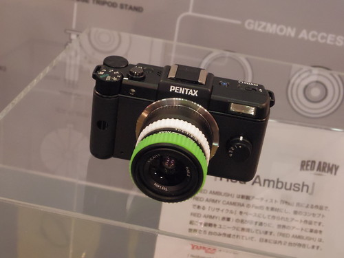 PENTAX Q SLR Magic Toy Lens 11mm F1.4 Q Mount
