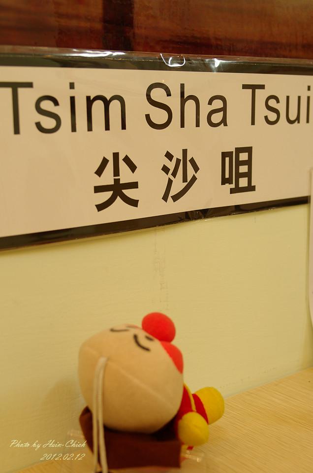 [高雄]我愛香港茶餐廳
