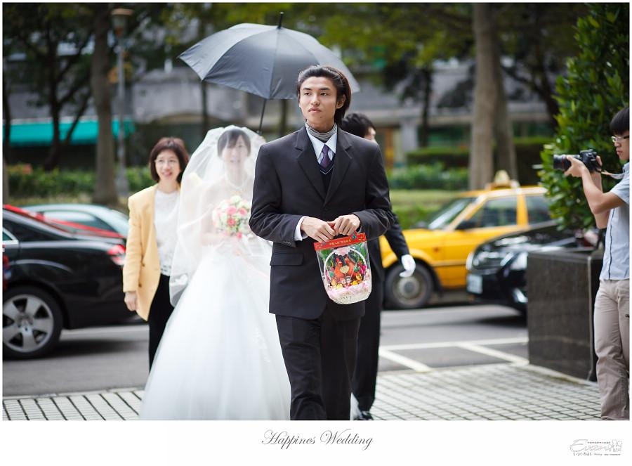 婚攝-EVAN CHU-小朱爸_00123
