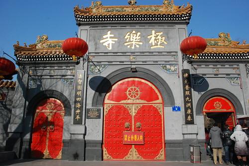 Jile Tempel, Harbin