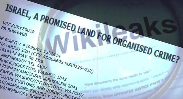 Israel_Organized_Crime_Promised_Land_02_40%