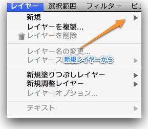 スクリーンショット 2012-02-27 9.24.50