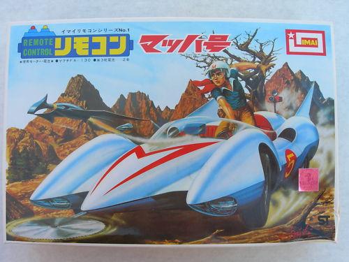 speedracer_model2