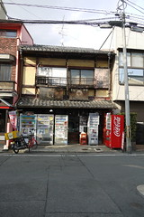 Kyoto Liquor Shop