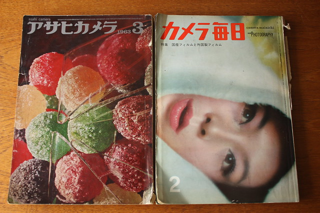 Vintage Japanese Photo Mag 1963