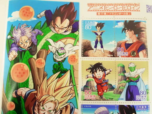 Dragonball Commemorative Stamps-02