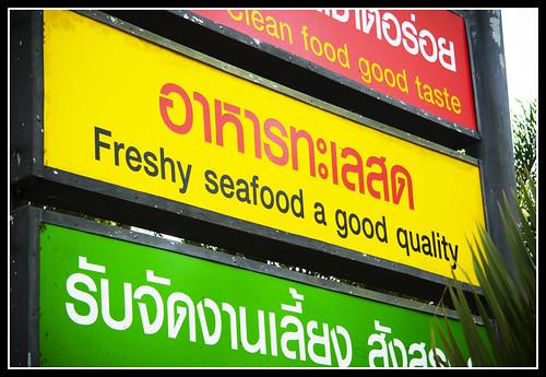 Freshy Seafood