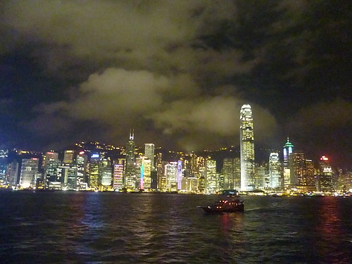 Hong Kong skyline - at night