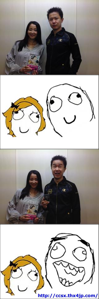 120503(3) - 男女聲優「田中敦子、杉田智和」蜜談婚前獨佔欲,阿黑顏發動!