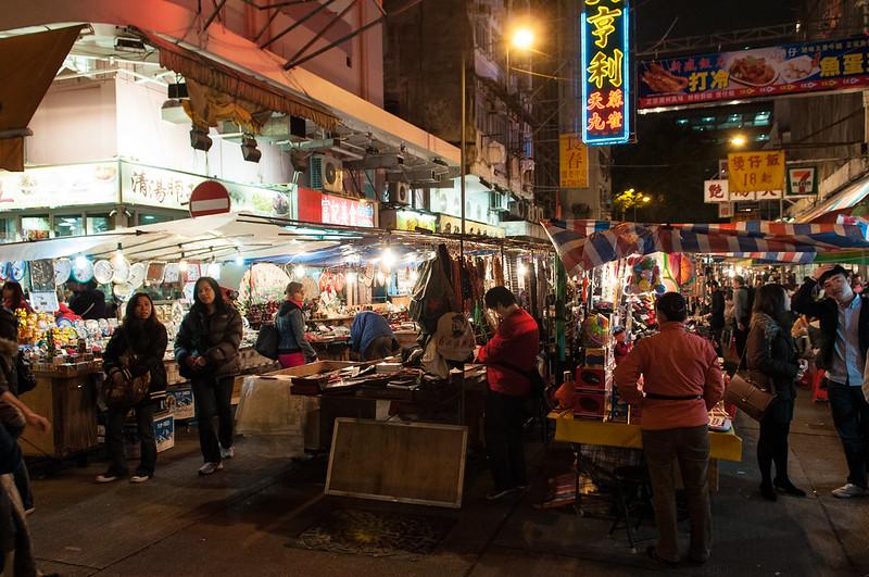 Night Market near Public Square in Hong Kong