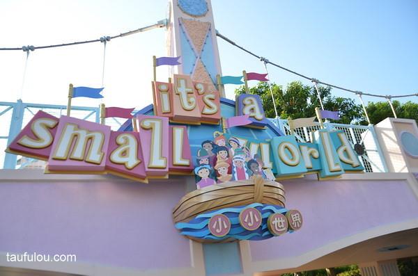 HK Disneyland (88)
