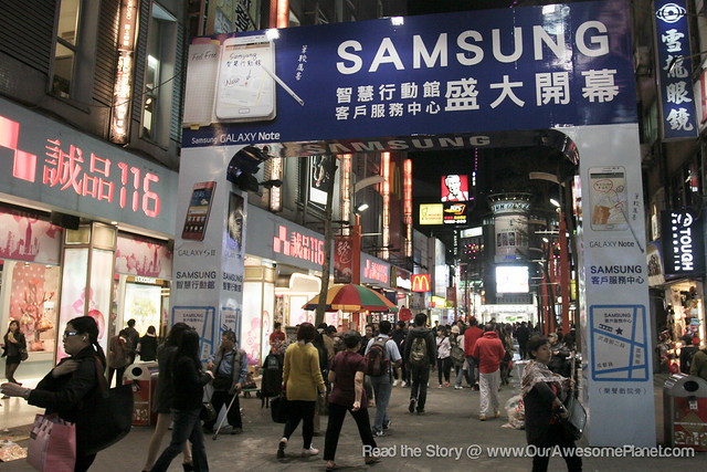 Ximending District-4.jpg