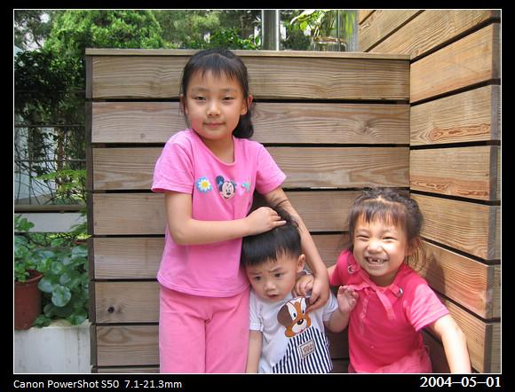 20040501_Kids