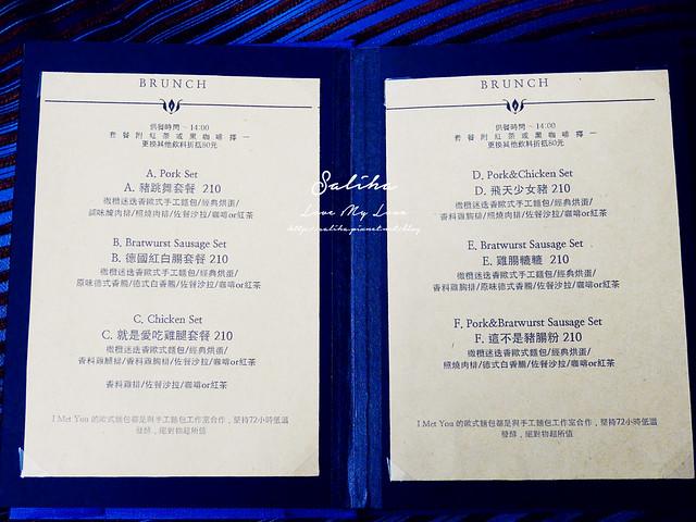 台北信義區風格下午茶咖啡館推薦i met you菜單menu
