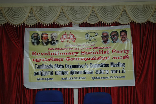 RSP All India General Secretary T.J Chandrachoodan and Tamilnadu State Convener Dr.A.Ravindranath Kennedy M.D(Acu).,attended the State Organaiser`s Committee Meeting at Madurai... 32 by Dr.A.Ravindranathkennedy M.D(Acu)