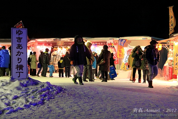 20120217_AomoriJapan_0824 f