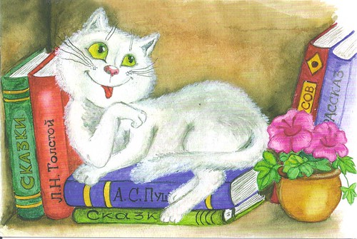 Illustrated Cat on Books