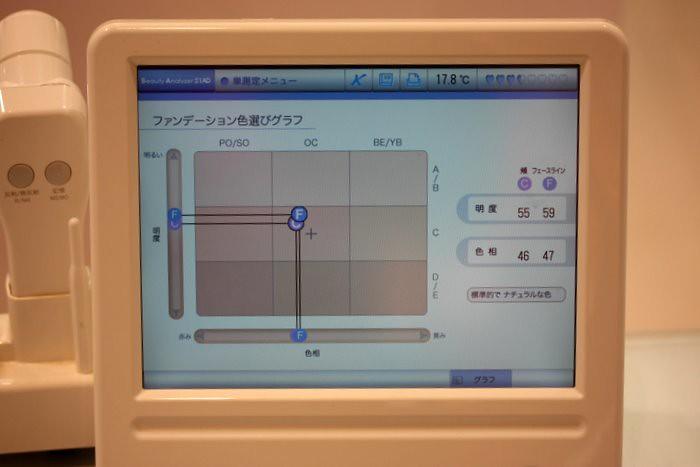 Накраситься по-японски - 2 IMG_6004