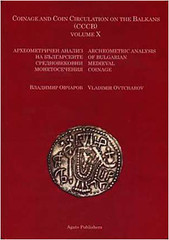 Bulgarian Medieval Coinage