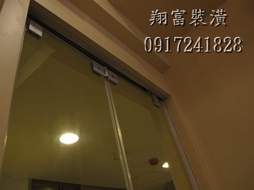 3.6廚房玻璃折門