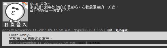 2011.10.09欽信&佳潁