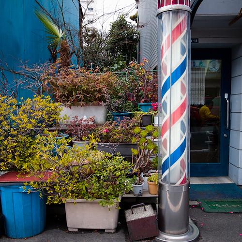 Barbershop Garden, Asakusa