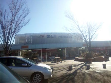 富士川サービスエリアで休憩