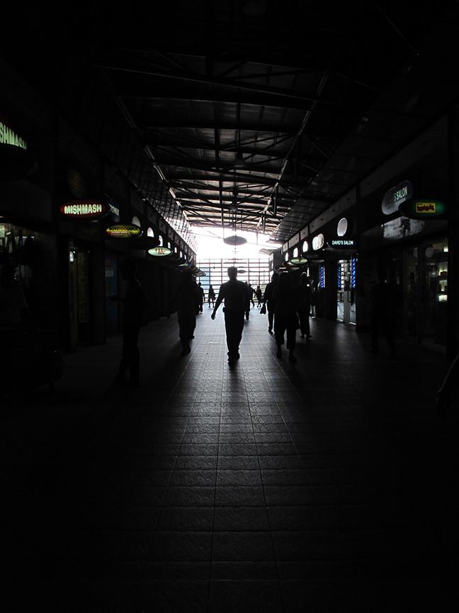 MRT Ayala Station