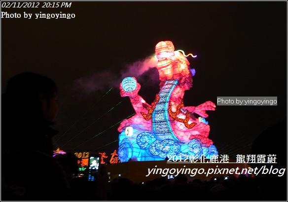 彰化鹿港_2012燈會20120211_R0059681