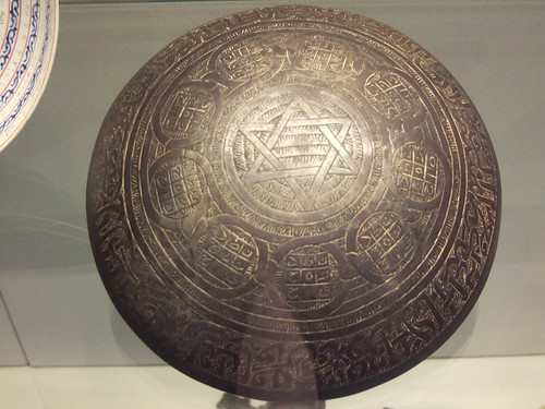 Magic bowl (Islamic Chinese) by MissClark RE teacher