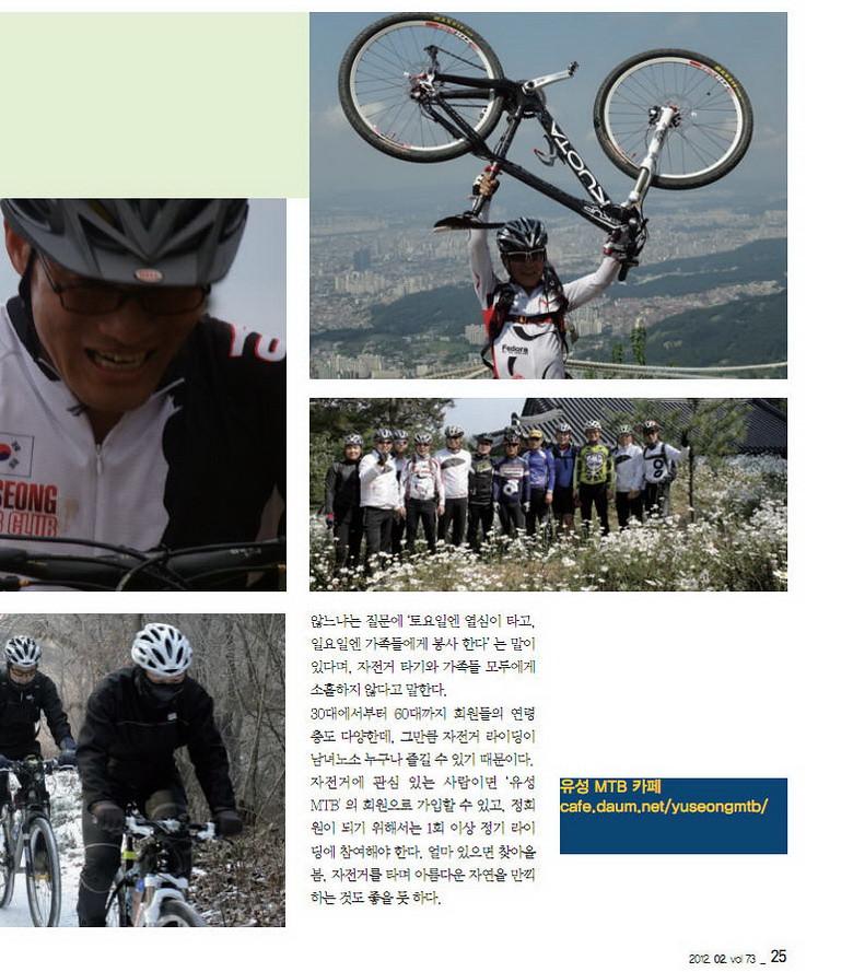 HaengbokYuseong(2)