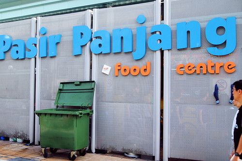Pasir Panjang Food Centre