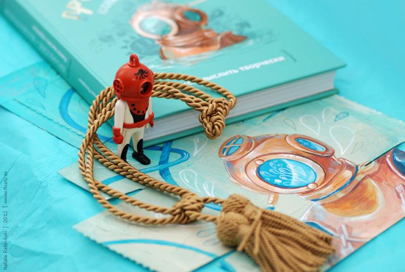 "My book ""Profession - Illustrator. Creative thinking"""