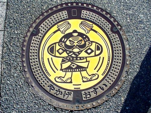Yakage Okayama manhole cover(岡山県矢掛町のマンホール)
