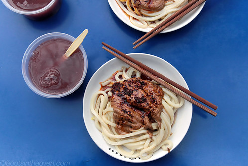 Cold Sesame Noodles from Sheng Zhi Wang