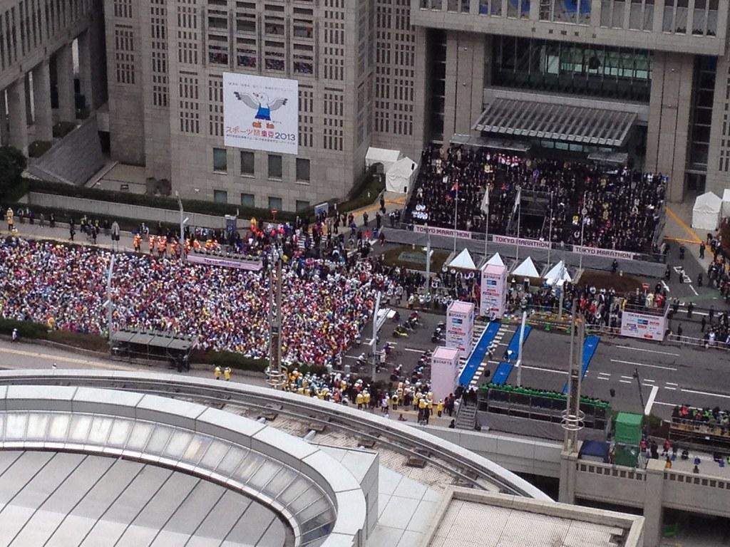 Tokyo Marathon 2012
