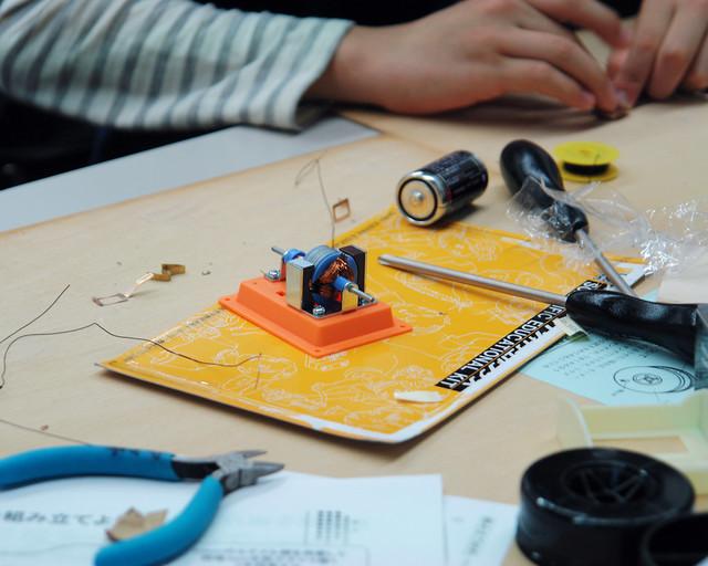 DIY!(EV car mini model seminor for kids)