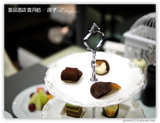 雲品酒店 雲月舫 23
