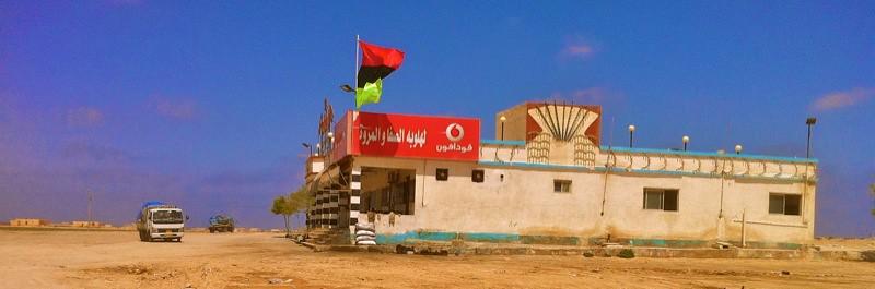 Libya Image4