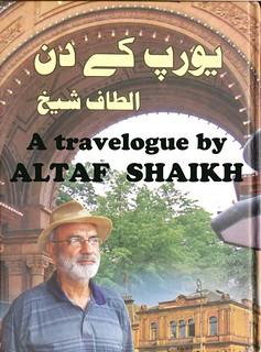 Altaf shaikh's Travel Books...    يورپ ڪي دن