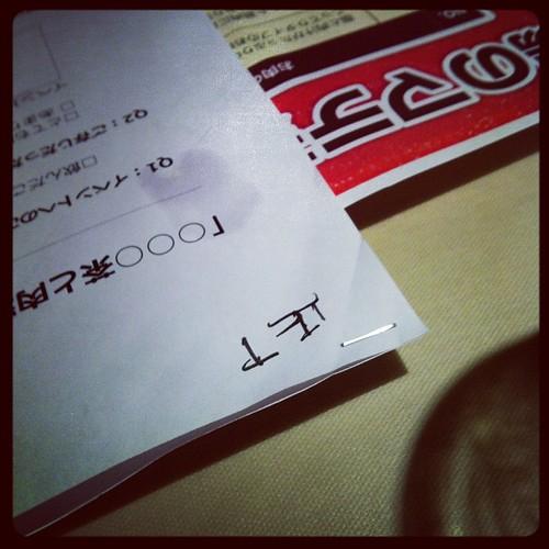 今日飲んだマテ茶は多分7本 #わんぱくブロガー #matecha