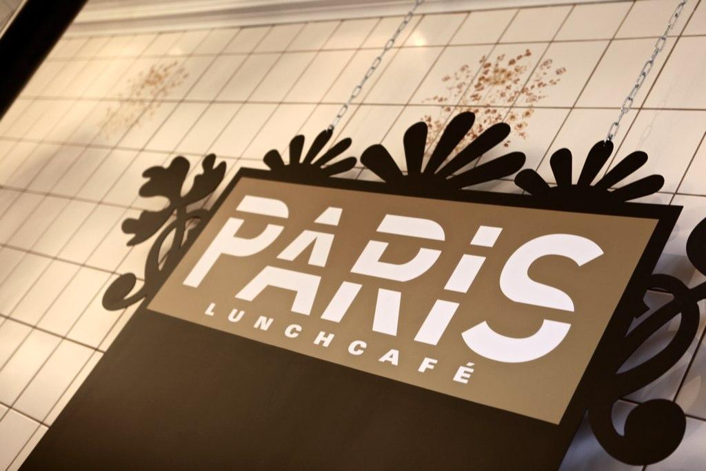 Lunchcafe Paris aan de Vughterstraat in Den Bosch