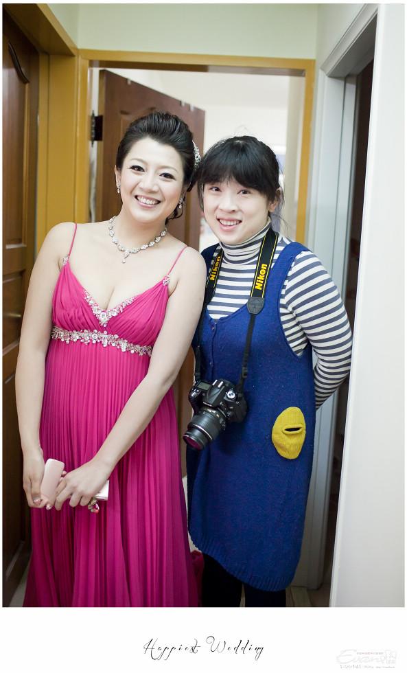 婚禮紀錄 婚禮攝影 evan chu-小朱爸_00033